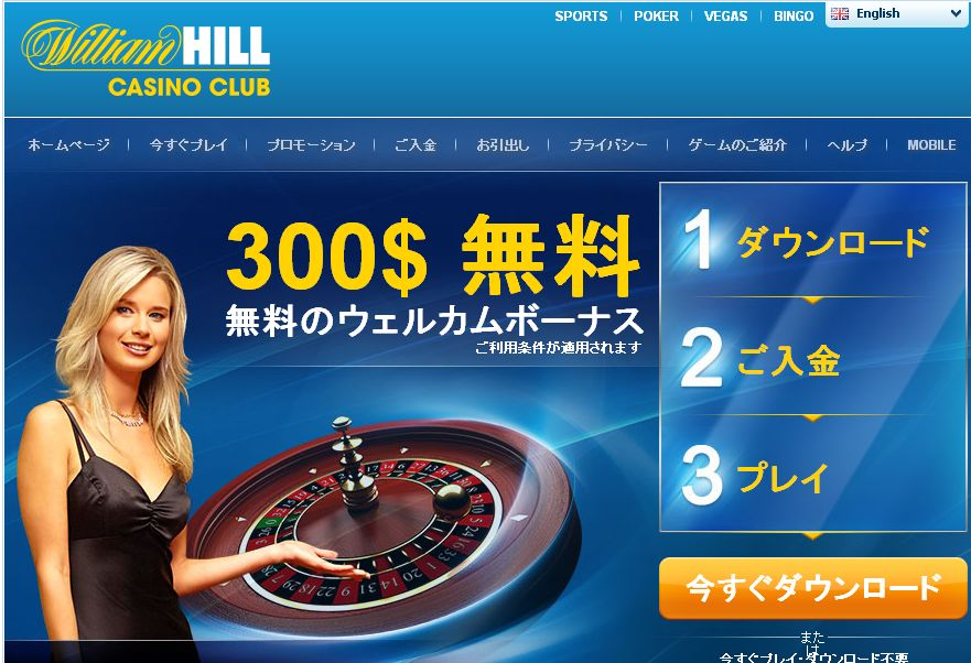 williamhillcasinoclub